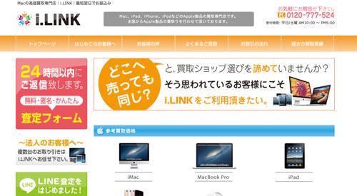 i.LINKのサムネイル